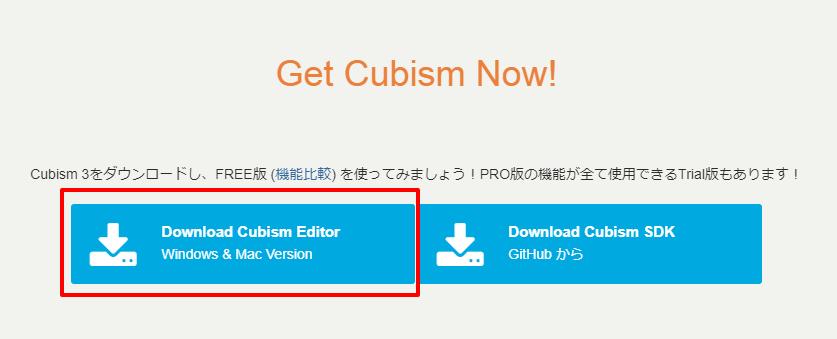 Cubism 3 Live2D|てすらいふ